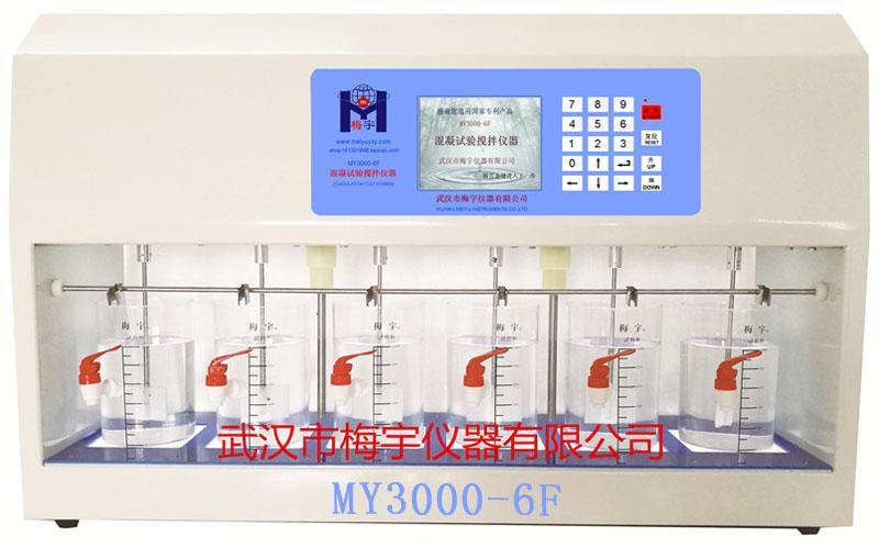 混凝试验搅拌仪器蓝白屏台式MY3000-6F实验搅拌器