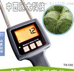 干草水分儀/飼草水分檢測儀(中西器材) 型號:TK31-100庫號:M149295