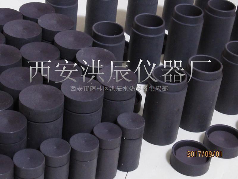 水热合成反应釜西安厂家经销商首选