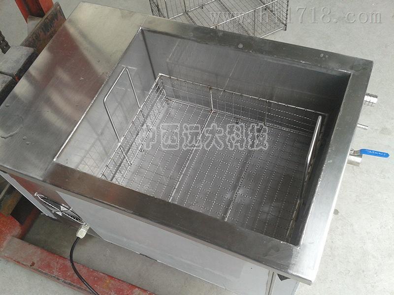 超声波清洗机(中西器材) 型号:HL31-25T库号:M405665