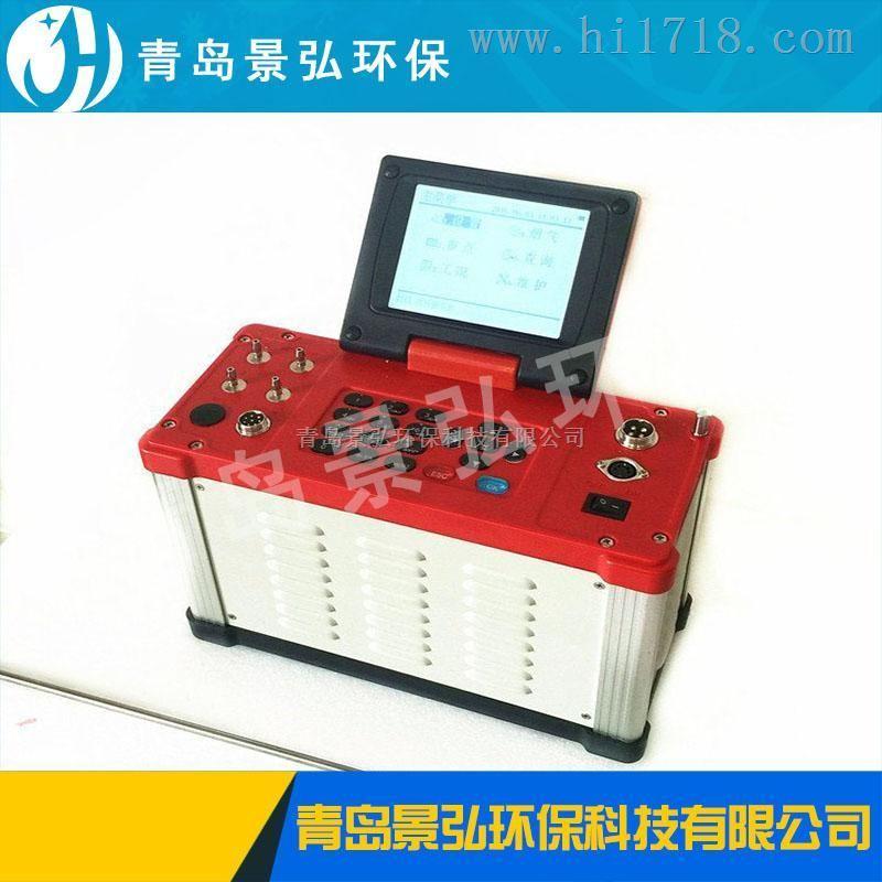 便携式烟气分析仪效率计算,青岛景弘锅炉自动烟尘分析仪厂家