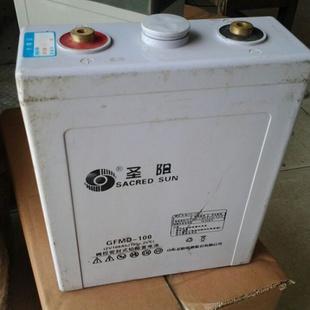 圣阳蓄电池2V100AH报价 参数见说明