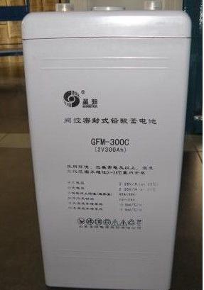 圣阳蓄电池2V300AH