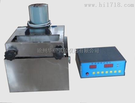 电动数显低温柔度仪  RWQ-2 生产厂家