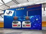 圆形电动氮吹仪新品上市GIPP-DCY-12SL,质优特供制造商圆形电动氮吹仪新品上市GIPP继谱