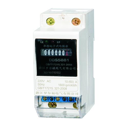 单相导轨式安装电能表(2P)