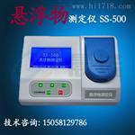 浙江环境污水工业废水水质分析仪悬浮物检测仪SS-500