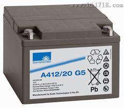 德国阳光胶体蓄电池A412/20 G5原装正品12V20AH后备浮充