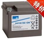 经销德国阳光蓄电池12v20ah A412/20G5原装价格