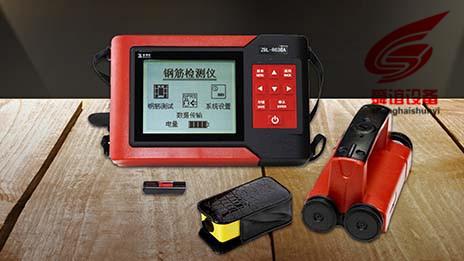 混凝土钢筋检测仪_混凝土钢筋检测仪厂家直销