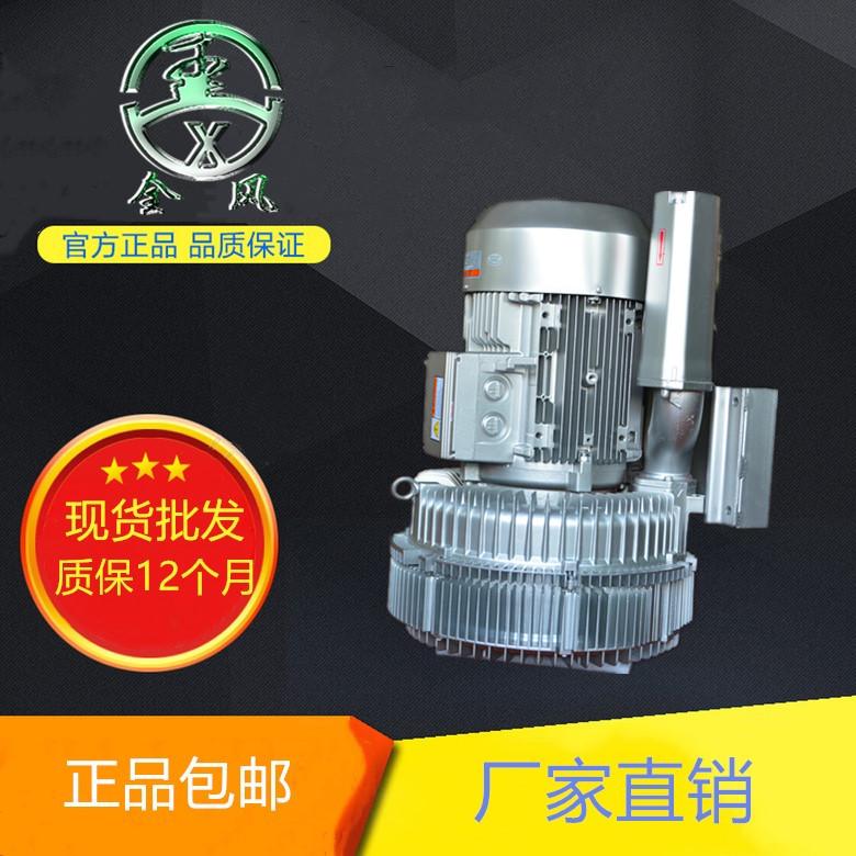 隧道炉热风循环专用高压风机