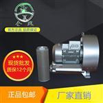 气力传动设备专用高压风机