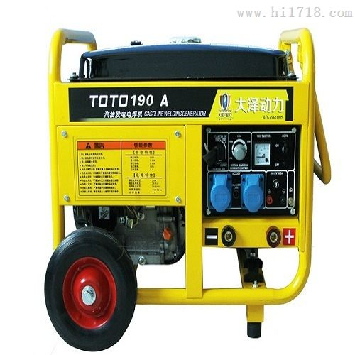 TOTO230A-汽油发电电焊一体机