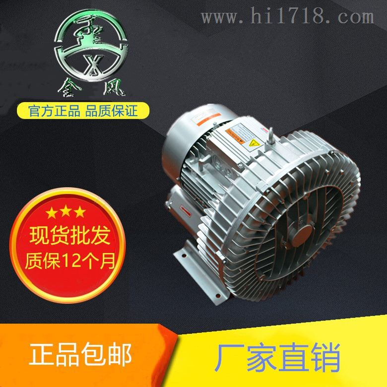 直销侧流式高压漩涡气泵
