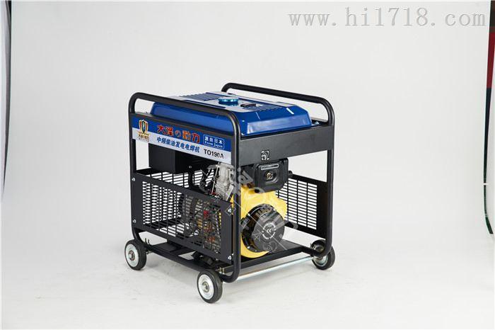 手推式250A柴油发电焊机