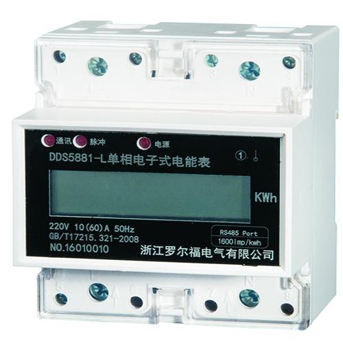 单相导轨式安装远程通断电电表(4P)