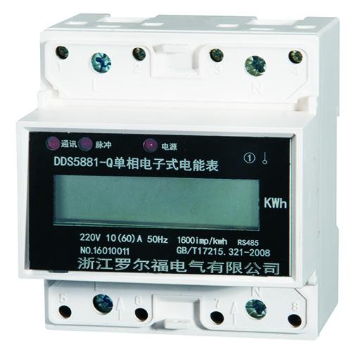 单相导轨式安装清零电表(带RS-485通断电 4P)