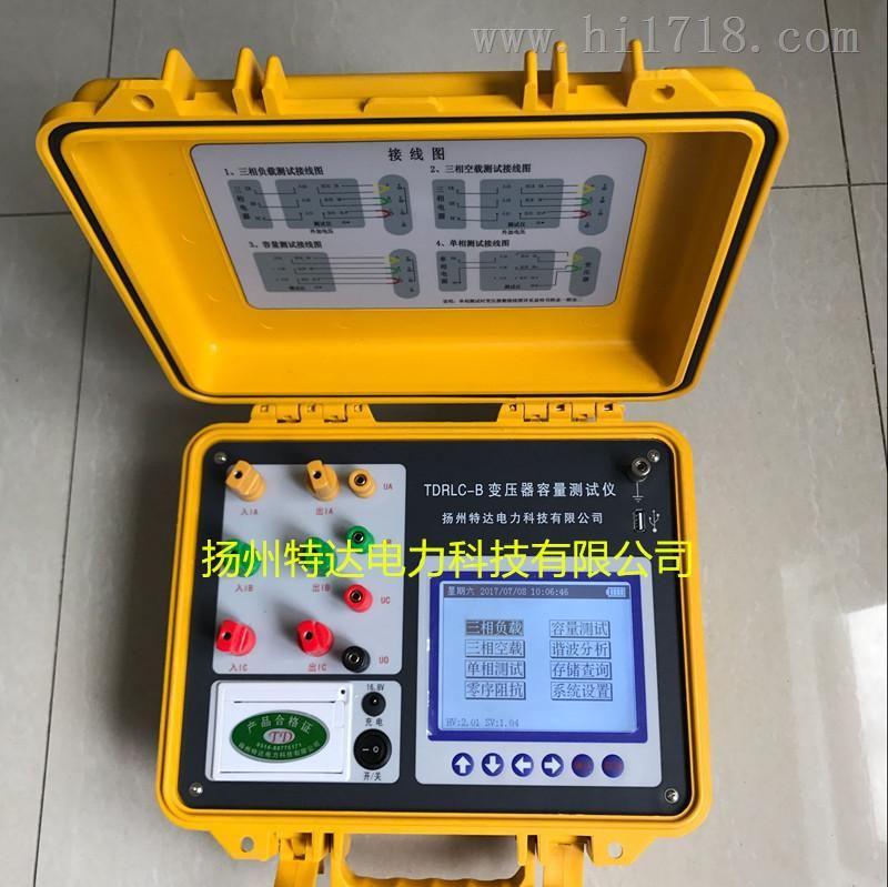 干式变压器容量测试仪/干式变压器容量特性测量仪-现货供应