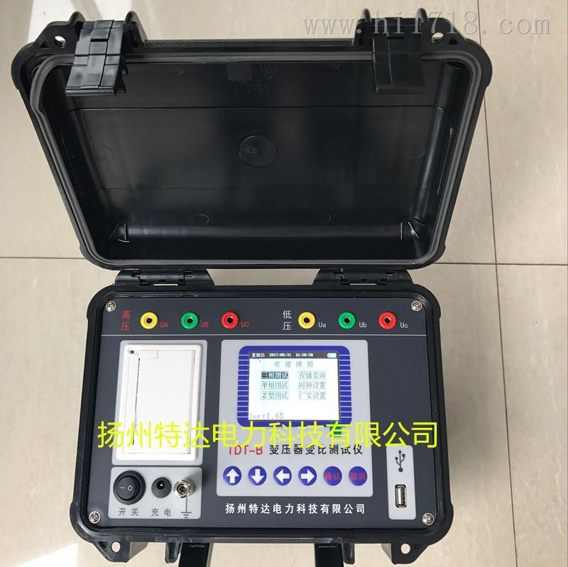 带锂电池变比测试仪/自带电源变压器变比组别测试仪-现货供应