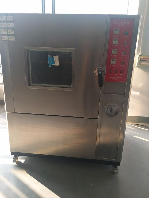 JW-1207沙尘试验箱巨为造