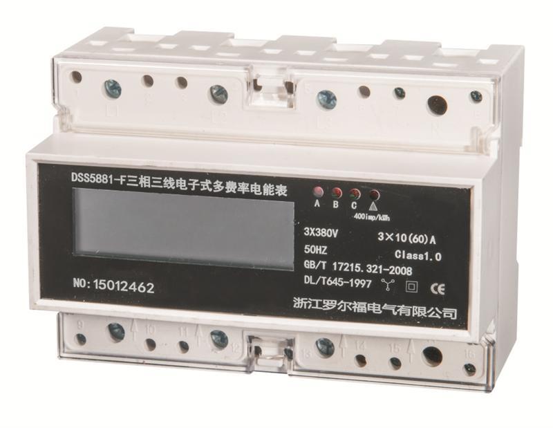 三相导轨式安装多费率电能表(7P)