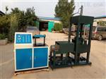 液压式垂直振动脱模一体机ZDY-II,优质生产厂家特价销售/液压式垂直震动脱模一体