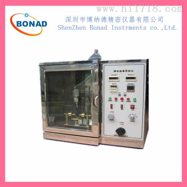 漏电起痕试验仪 BND-LD 博纳德BND电痕化指数检测