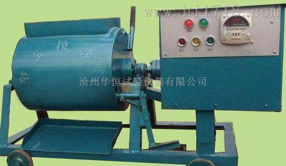 单卧轴式砂浆搅拌机  HX-15 沧州华恒生产厂家价格  砂浆搅拌机