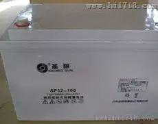 山东圣阳蓄电池SP12-24 厂家 价格