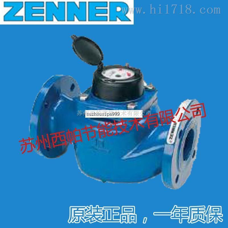 德国进口远传水表ZENNER真兰水表DN50/65/80/100/150/200光电直读模块