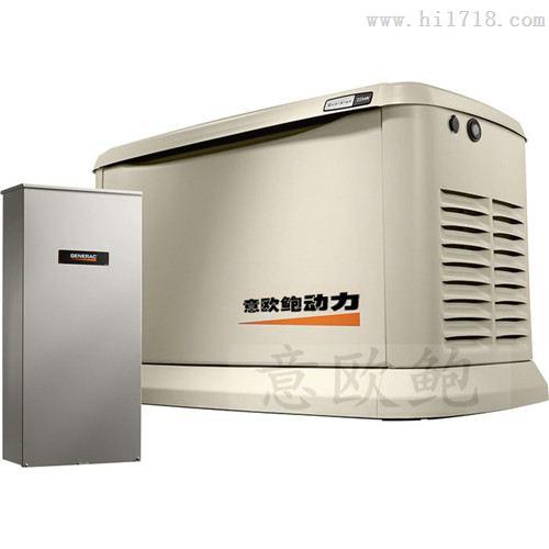 J50PMQ,50kw汽油发电机,50kw静音发电机价格