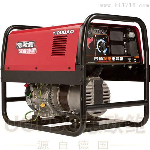 300A汽油发电焊机-野外无电源焊机