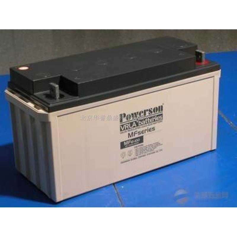 复华蓄电池MF12-65价格 尺寸参数 Powerson