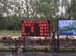旅游景点负离子监测系统厂家 公园负离子自动监测仪规格
