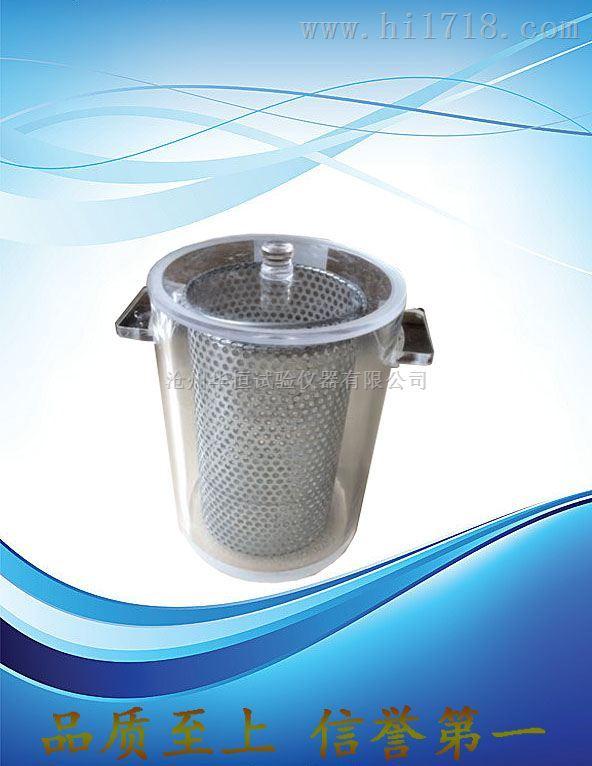 生石灰浆渣测定仪  HDJZ—1  沧州华恒生产厂家价格