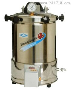 手提式压力蒸汽灭菌器 18L、灭菌时间/温度均可调节