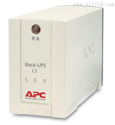UPS电源 BK500Y-CH/500VA-300W APCUPS电源厂家直销