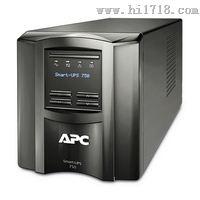 UPS电源 SUA750ICH-45 APCUPS电源代理销售