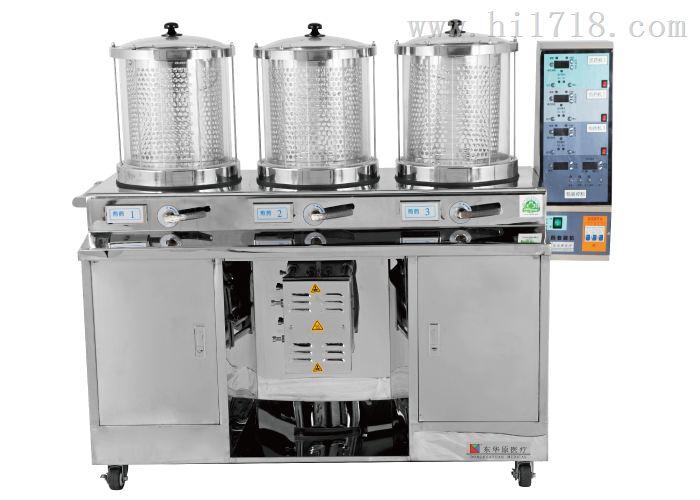 东华原 3+1型常压煎药包装一体机价格3锅1包装、同时可煎3个处方