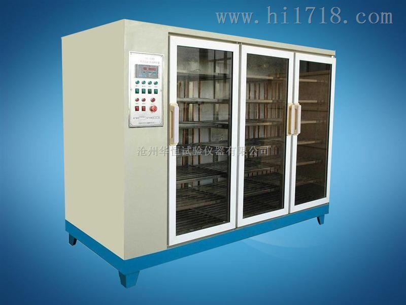 混凝土试件养护箱  HBY-90B  生产厂家  特价供应