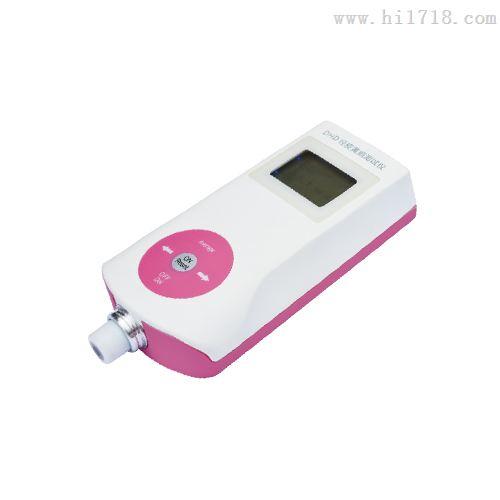 新生儿专用经皮黄疸仪南京道芬DHD系列经皮黄疸测试仪