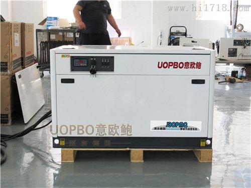 30kw发电机价格-水冷发电机型号