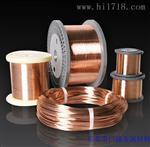 東莞巨盛專業生產儀表儀器配件用c5191磷銅線,c5191磷銅線廠家