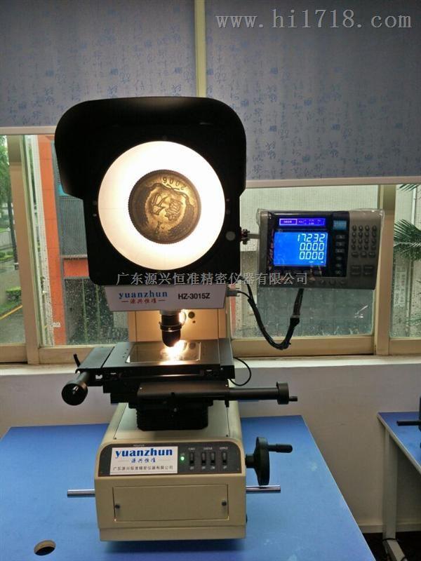 精密数显投影仪出厂价批发HZ-3015Z