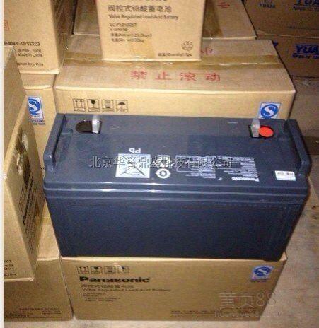 松下蓄电池LC-P1265ST,12V65AH主页