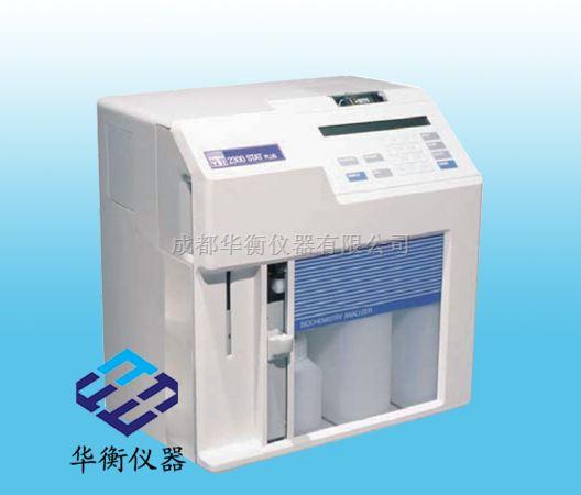 YSI2300乳酸/葡萄糖分析仪