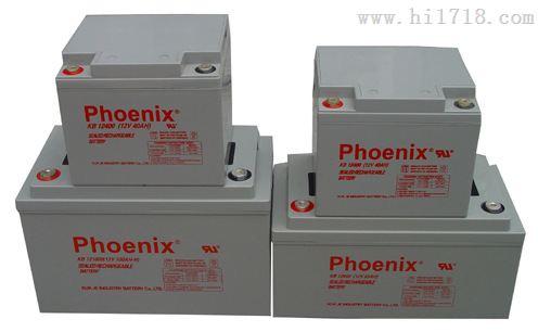 PHOENIX凤凰蓄电池KB12650铅酸12V65AH蓄电池实时报价质保三年