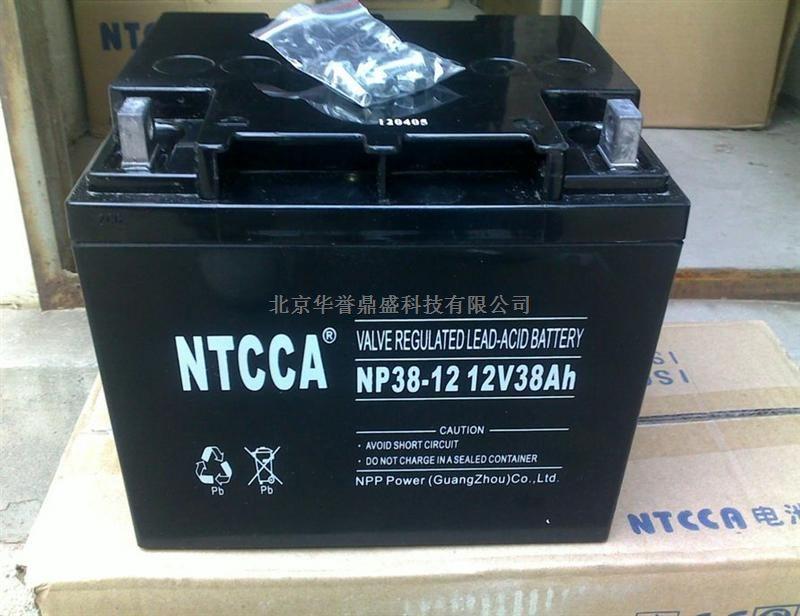 NTCCA蓄电池主页