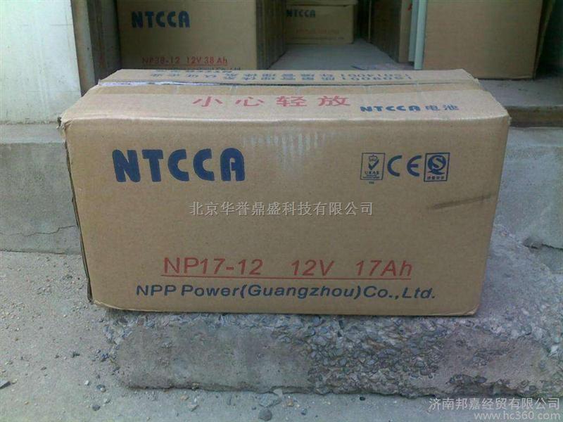 NTCCA蓄电池(中国)恩科有限公司
