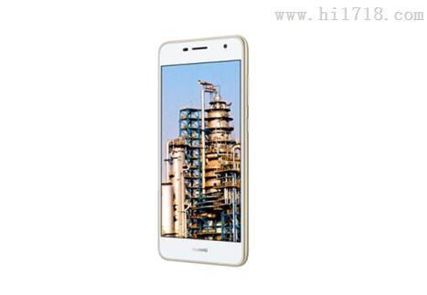 全国销售Exmp1407化工华为防爆手机1区